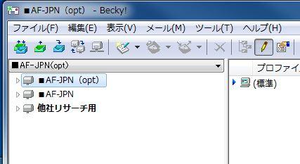 beckey!