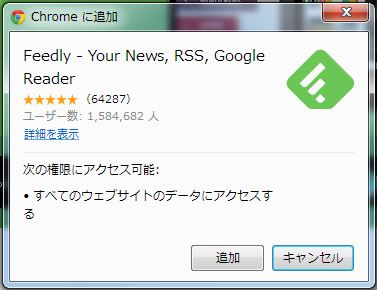 feedly03