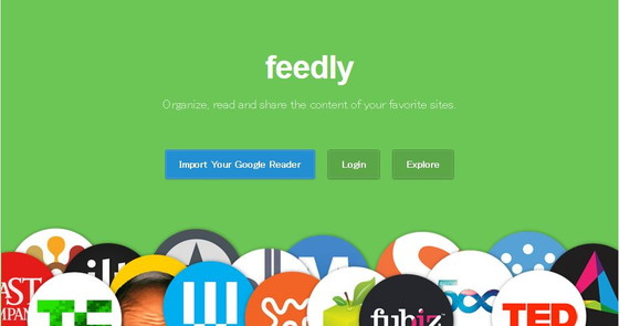 feedly04