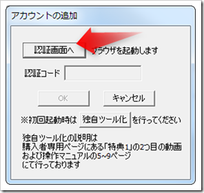 2013-08-12_09h10_38