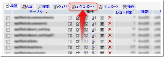 2013-08-12_12h02_55