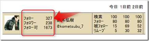 2013-08-13_13h13_43