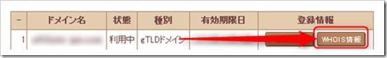 2013-08-14_23h05_12