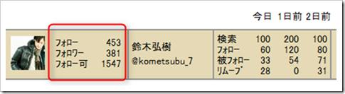 2013-08-15_11h27_17