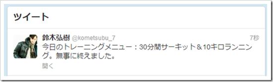 2013-08-20_22h11_11