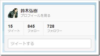 2013-08-20_22h25_01