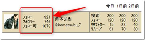 2013-08-21_17h46_10
