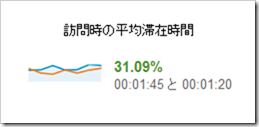 2013-09-02_14h58_37