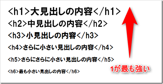2013-09-02_17h14_52