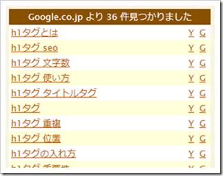 2013-09-02_20h01_12
