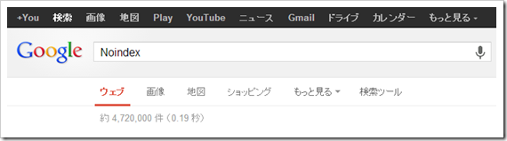 2013-09-03_10h27_07