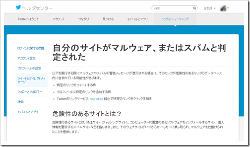 2013-09-06_09h26_50
