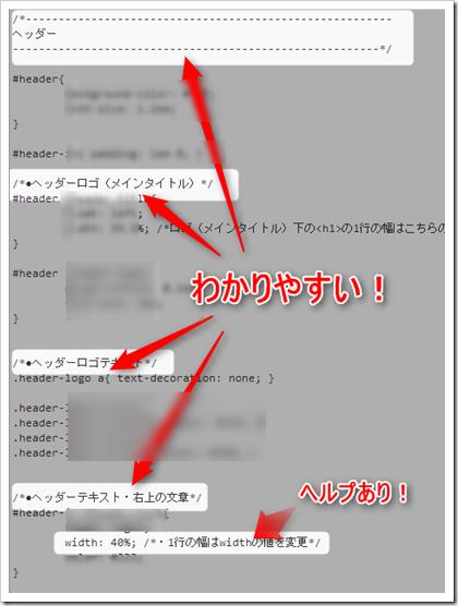 2013-09-12_10h48_52