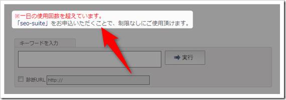 2013-09-19_00h30_00