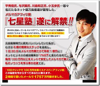 2013-10-02_10h41_15