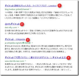 2013-10-03_08h59_05