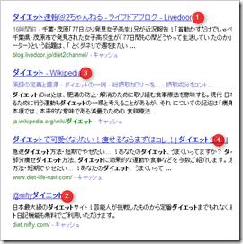 2013-10-03_08h59_35