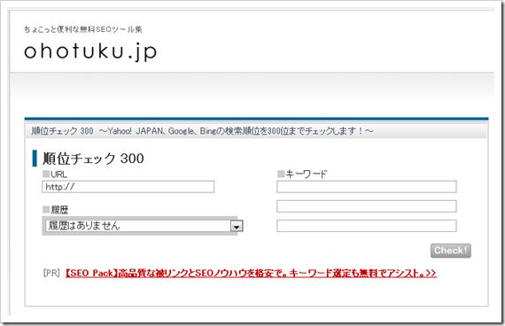 2013-10-16_10h19_22