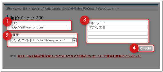2013-10-16_10h44_19