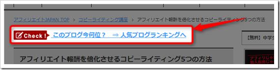 2013-10-17_10h17_40