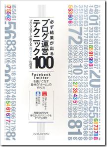 2013-10-22_14h21_35