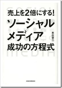 2013-10-22_14h22_59