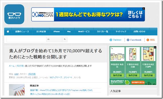 2013-10-24_10h36_58