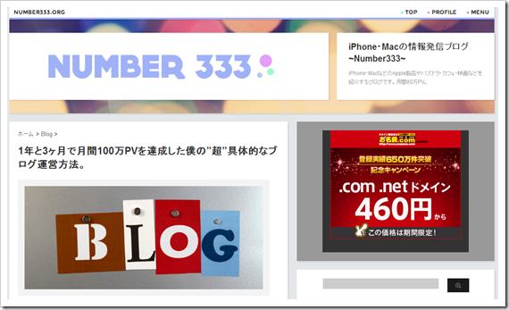 2013-10-24_10h42_04