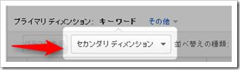 2013-10-30_10h40_19