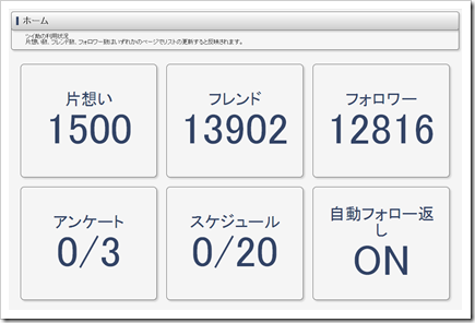 2013-11-06_09h57_15