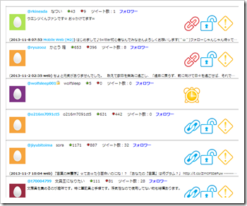 2013-11-08_09h44_37