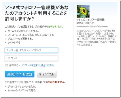 2013-11-08_10h04_28