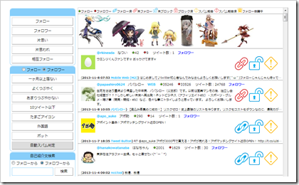 2013-11-08_10h08_36