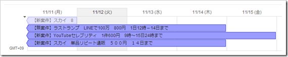 2013-11-12_13h10_03