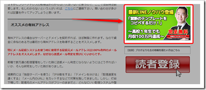 2013-11-12_13h22_40
