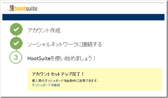 2013-11-13_09h53_51