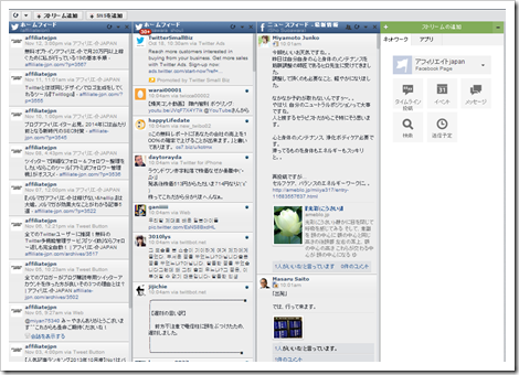 2013-11-13_10h05_39