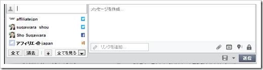 2013-11-13_11h10_33