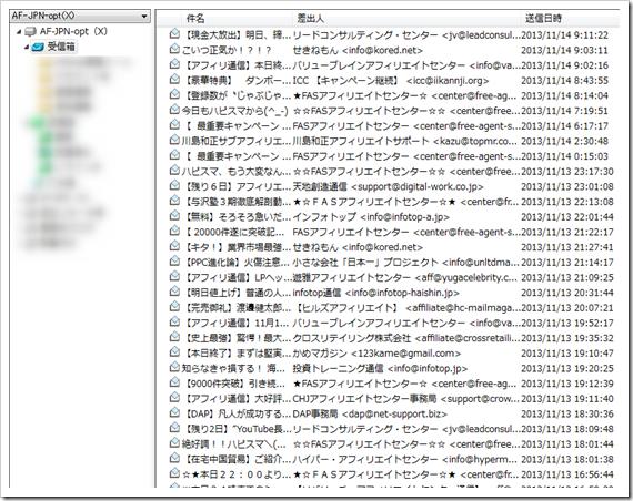 2013-11-14_09h56_19