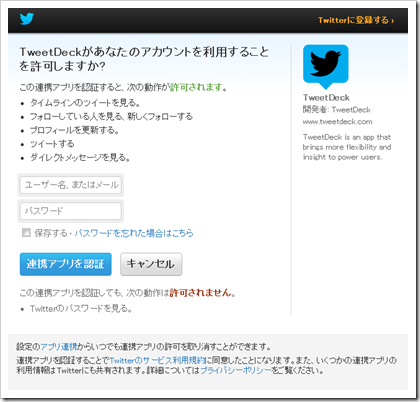 2013-11-21_09h42_04