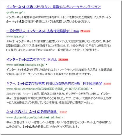 2013-11-26_10h36_16