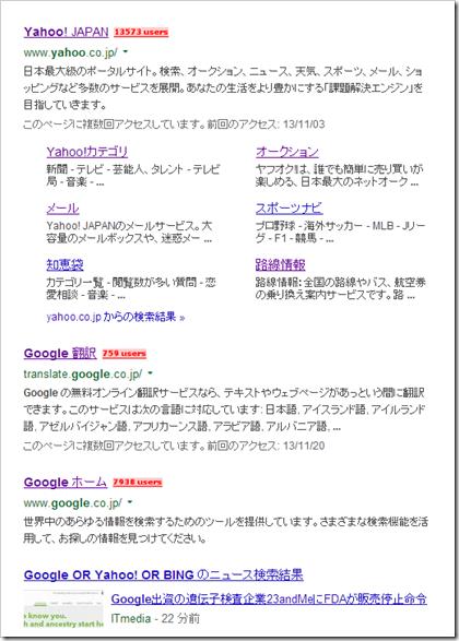 2013-11-26_10h42_00