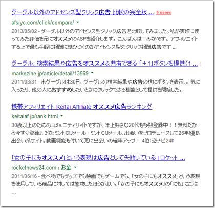 2013-11-26_10h54_08