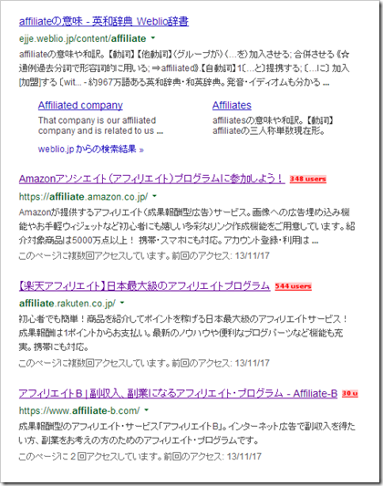 2013-11-26_11h13_56
