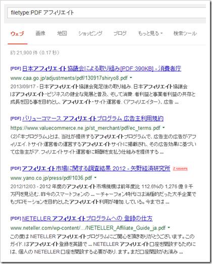 2013-11-26_11h48_51