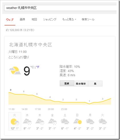 2013-11-26_11h51_24