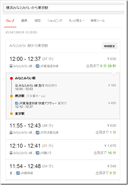 2013-11-26_11h53_39