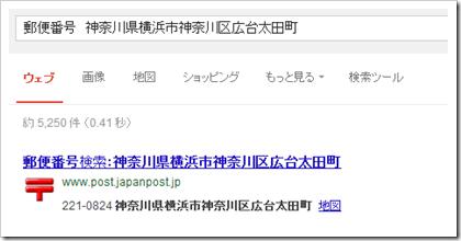 2013-11-26_12h00_21