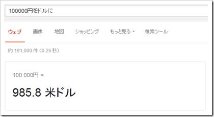 2013-11-26_12h02_19