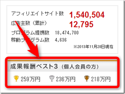 2013-11-28_10h31_13